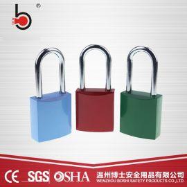 工業安全鋁掛鎖BD-A01
