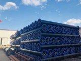 西藏給水塗塑鋼管 內外塗塑鋼管