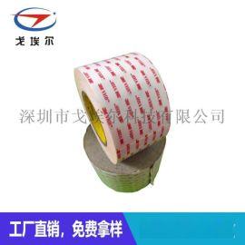 pet基材可移胶带防水双面胶带