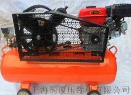 250公斤高压空压机报价