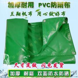 篷布厂河南郑州厂家直销帆布篷布防雨布防水布