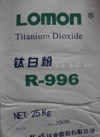 四川龙蟒钛白粉R996