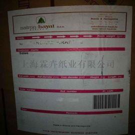 温州供应浅色牛皮纸 台州供应双面牛卡纸 进口牛卡