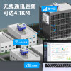 杭州炬華JYDZ-W LoRa無線遠傳智慧預付費水表 免費配套抄表系統
