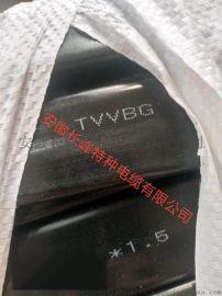 厂家直销耐磨扁平TVVR电梯电缆28*1.5