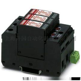菲尼克斯電源防雷器-2908539