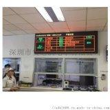 湘潭掛式訂餐機 湘潭智慧食堂定餐機