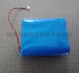 18650-9000mAh-1S3P 锂离子电池