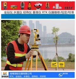 广州黄埔区南方全站仪NTS-362R10