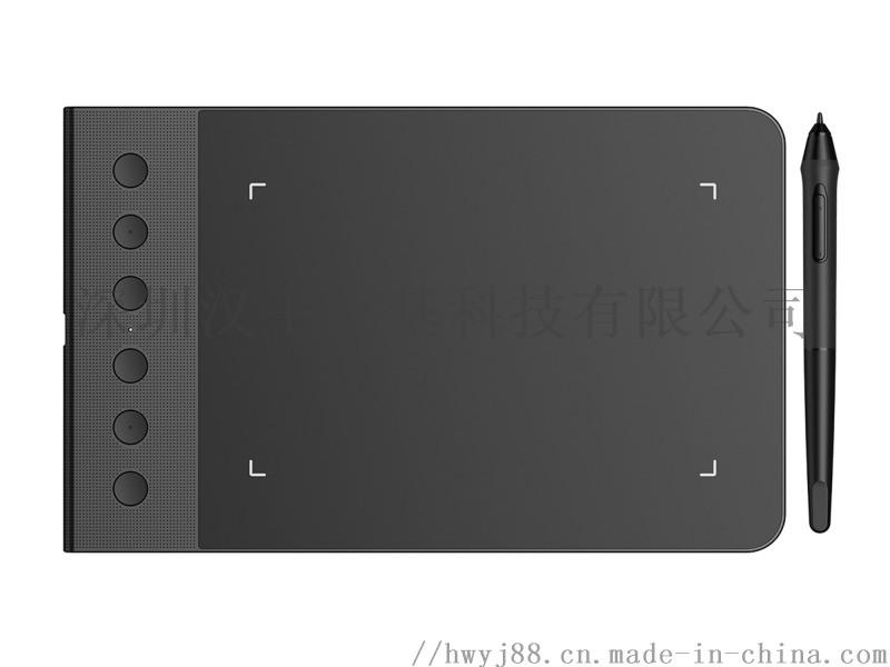 UG-650手繪板