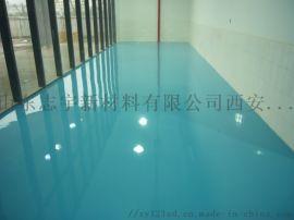 西安环氧砂浆地坪厂家 志宇-承接各种地坪设计与安装