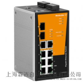 IES10-SW8 工业交换机原装