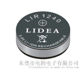 LIDEA品牌TWS真无线蓝牙耳机纽扣电池LIR1240