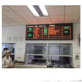 韶关食堂消费机生产 兼容扫描**打印接口食堂消费机