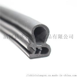 三元乙丙耐腐蚀汽车橡胶阻燃密封条