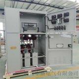 安全可靠的电容补偿柜  高压电容补偿柜