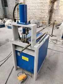 钢管冲弧机液压冲弧机新型不锈钢冲孔机冲孔机