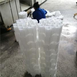 新产品RPP六角内棱环称塑料三菱连重环脱 塔填料