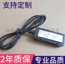 外置带数码管显示红外接收延长线 带线接收头