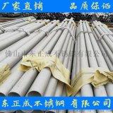 湖南不鏽鋼工業管,薄壁304不鏽鋼工業管