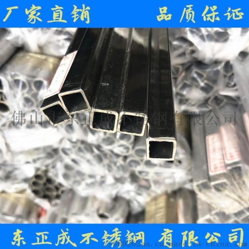 惠州201不锈钢方管,光面不锈钢方管