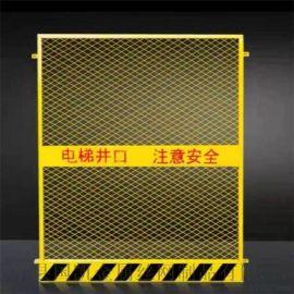 现货供应量大从优基坑防护 电梯井口护栏