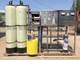 带路环保 直饮水净化设备 直饮水机厂家 纯净水设备