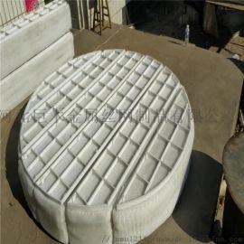 丝网除沫器厂家供应除雾器石化环保设备