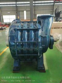 山东**C40多级离心风机可靠性高噪音低厂家供应