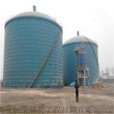 粉煤灰钢板库 Q235钢板仓常用解决方案
