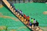 户外大型组合游乐设施网红桥摇摆桥
