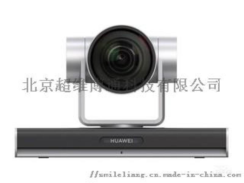 华为Camera200-1080P会议摄像机维修