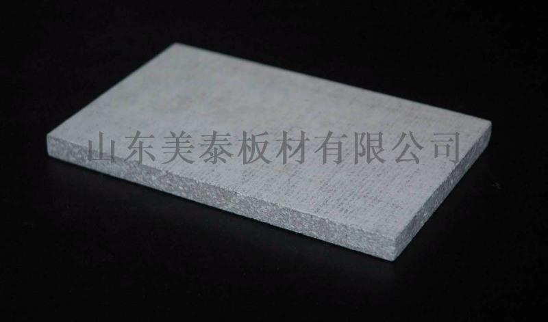 防火無機硫氧鎂板玻鎂板新型板材裝飾板