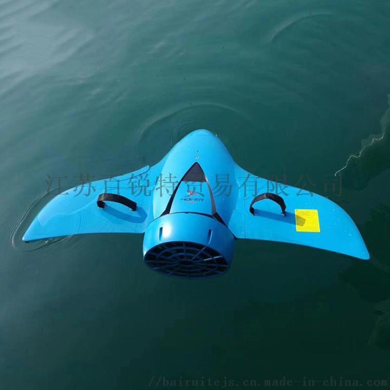 H2水中飛翼潛水推進器   潛水肺潛游泳設備