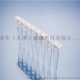 ABI 7500适配8联排 荧光定量pcr96孔板