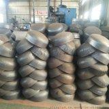 碳鋼橢圓形封頭廠 加工定製