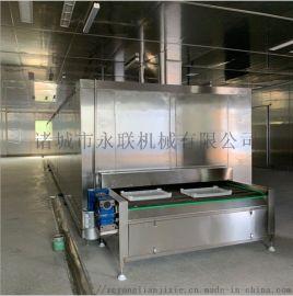 果蔬脆片连续式低温隧道速冻机 黄桃瓣低温冷冻设备