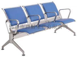 排椅I厂家 不锈钢等候椅 公共座椅