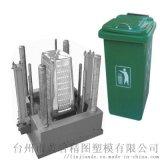垃圾桶模具 分類垃圾桶模具