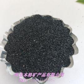 黑色金刚砂 耐磨地坪黑刚玉 轮胎磨具喷砂用黑刚玉