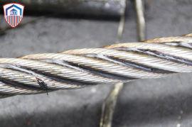 起力 鍛打鋼絲繩每個生產工序都嚴格把控
