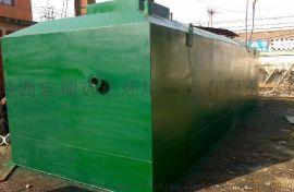 甘肃地埋式污水处理设备泰源专注与品质不可或缺