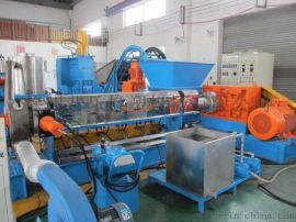 GLD150碳酸钙母料造粒机