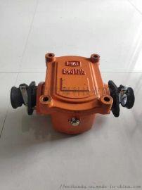 矿用隔爆型BHD2-200A低压电缆接线盒