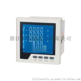罗尔福电气数码多功能表 电流功率频率表