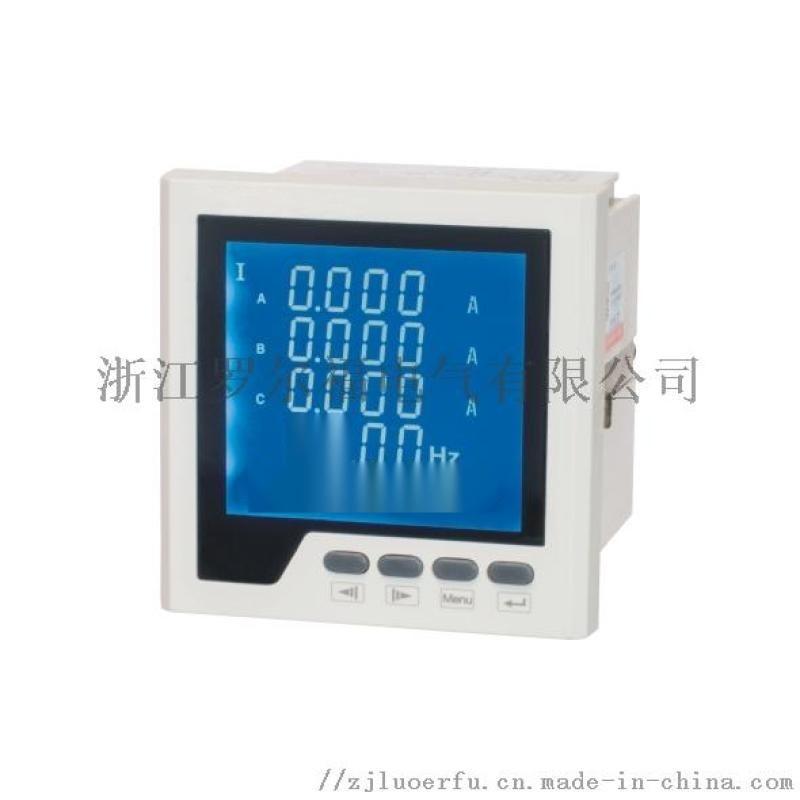 羅爾福電氣數碼多功能表 電流功率頻率表