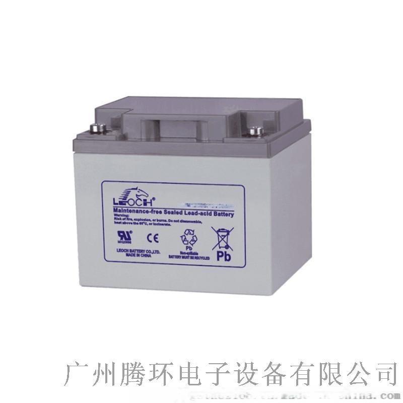 理士蓄電池DJM1250S鉛酸蓄電池12V50SH