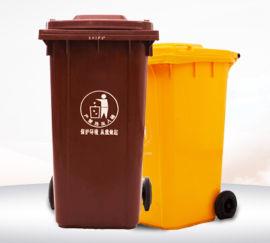 黄山4色干湿分类垃圾桶,四色分类垃圾桶厂家