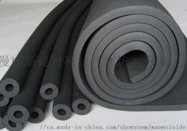 漫威斯 橡塑板 保温 环保健康