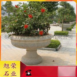 惠安石雕花钵 房地产庭院造景石材花钵摆件
